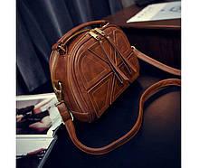Женская городская сумка. Маленькая сумочка через плечо. Стильные сумки. Женские сумки.