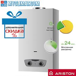 Газовая колонка Ariston FAST R ONM 10 NG