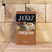 Кофе молотый Don Jerez (ITALY) Espresso 250г