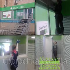 Уборка Акцент-банка после ремонта