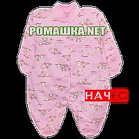Человечек для новорожденного р. 62 с начесом ткань ФУТЕР 100% хлопок ТМ Алекс 3325 Розовый А