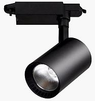 Светодиодный трековый светильник Electro House 20W черный