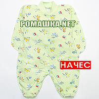 Человечек для новорожденного р. 62 с начесом ткань ФУТЕР 100% хлопок ТМ Алекс 3325 Зеленый