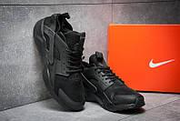 Кросівки чоловічі Nike Air Huarache Run Ultra, чорні (текстиль). 41-45р