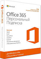Microsoft Office365 Personal 1 User 1 Year Subscription Russian Medialess P2 (QQ2-00548)
