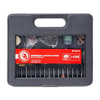 INTERTOOL Комплект аксессуаров для гравера WT-0516 и DT-0517 100 ед., BT-0013, фото 1