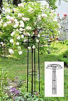 Опора садовая Зонтик