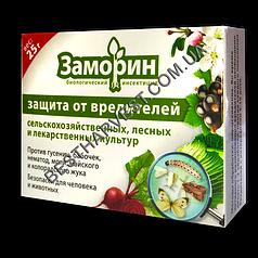 Биоинсектицид «Заморин» 25 г, оригинал