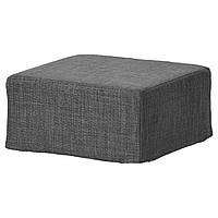 IKEA NILS Чехол для табурета, Skiftebo темно-серый  (302.932.90)