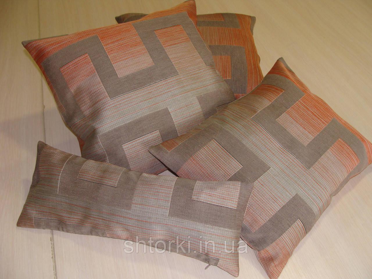 Комплект подушек терракот с серым 4шт лабиринт