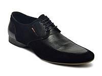Туфли BASCONI A206717-J 43 Черные (SP00002703-43)