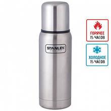 Термос из нержавеющей стали Stanley Adventure (0.75л), стальной, для чая, кофе и воды