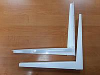 Кронштейн К1 для кондиционеров К-450мм порошковая покраска