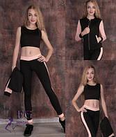 ЖІночий спортивний костюм-тройка з топом.Р-ри  48