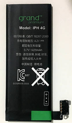 Акумулятор Iphone Grand Premium 4G 1420mAh, фото 2