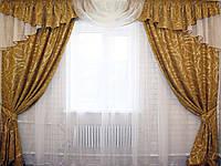 Комплект ламбрекен (№50) с шторами на карниз 2,5-3м. 050лш070