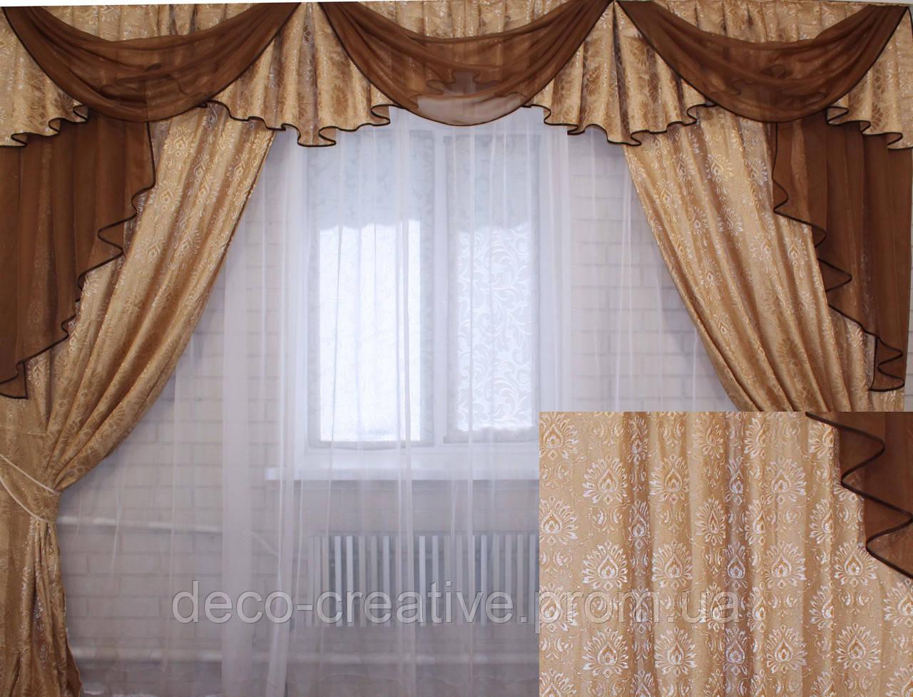 Комплект ламбрекен  со шторами на карниз 3м. №68, цвет коричневый 068лш027
