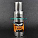 Термос из нержавеющей стали Stanley Adventure (0.75л), стальной, для чая, кофе и воды, фото 2