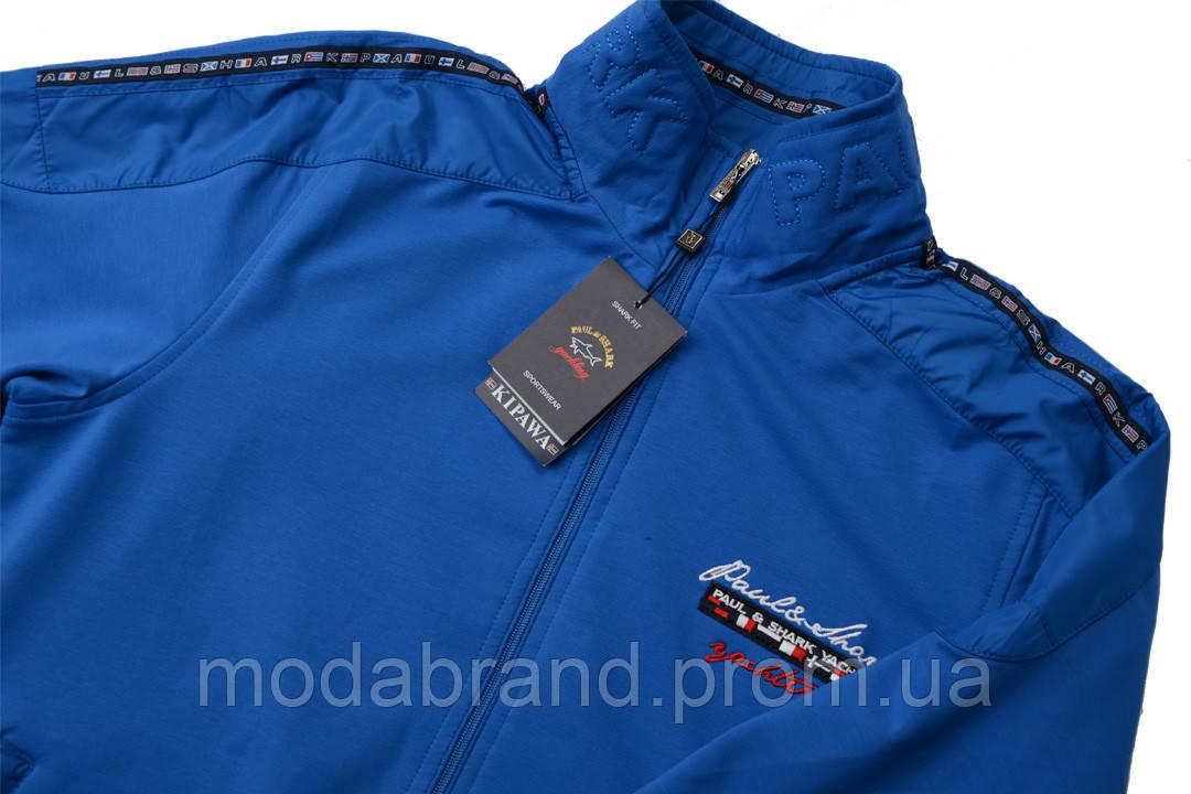 8e773269e02 Спортивный мужской костюм Paul Shark ярко-синий