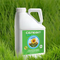 Почвенный гербицид Селефит КС