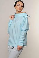 Блуза Акура цвет голубой Ри Мари