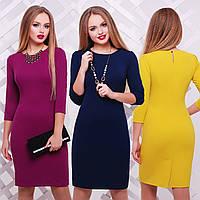 0d45310a96d Купить Лаконичное платье-футляр с рукавом три четверти по лучшей ...