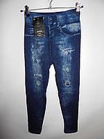 Лосины женские под джинс утепленные 44р.005лж