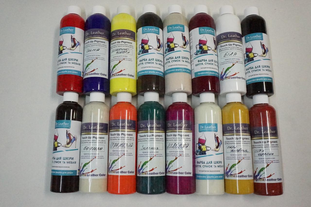 Фарба для взуття та шкіри