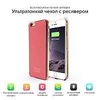 Чехол со встроенным ресивером Iphone Ytech YC3 P 6/6S PL розовый