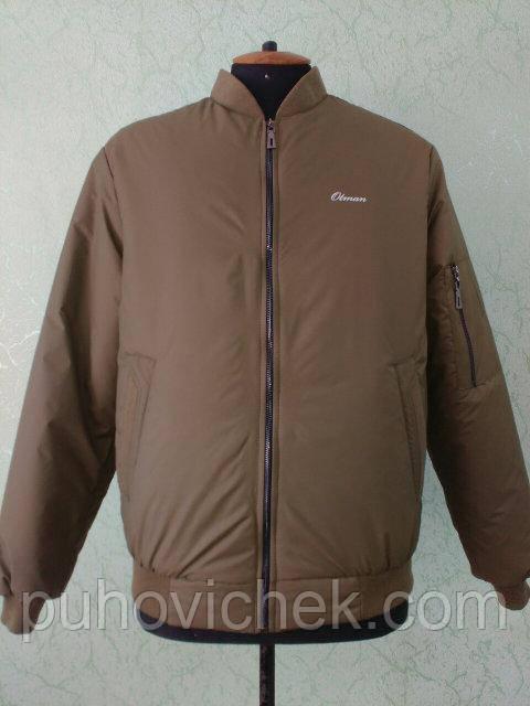 Стильная мужская куртка демисезонная
