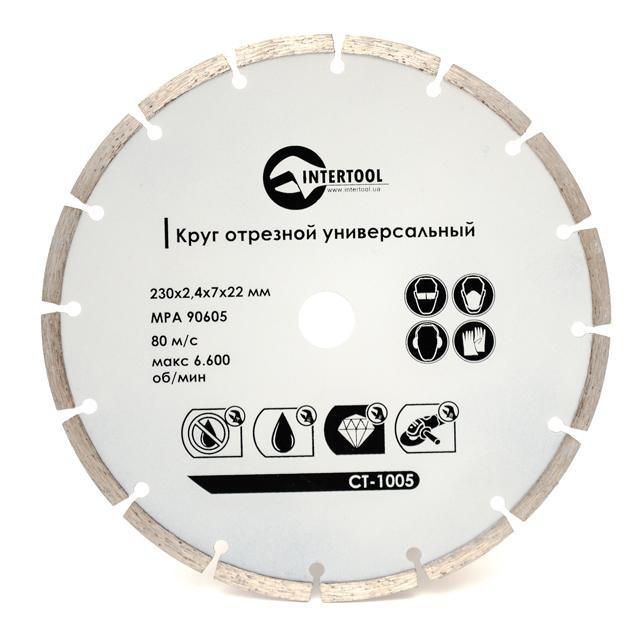 INTERTOOL Диск отрезной сегментный, алмазный 230 мм, CT-1005