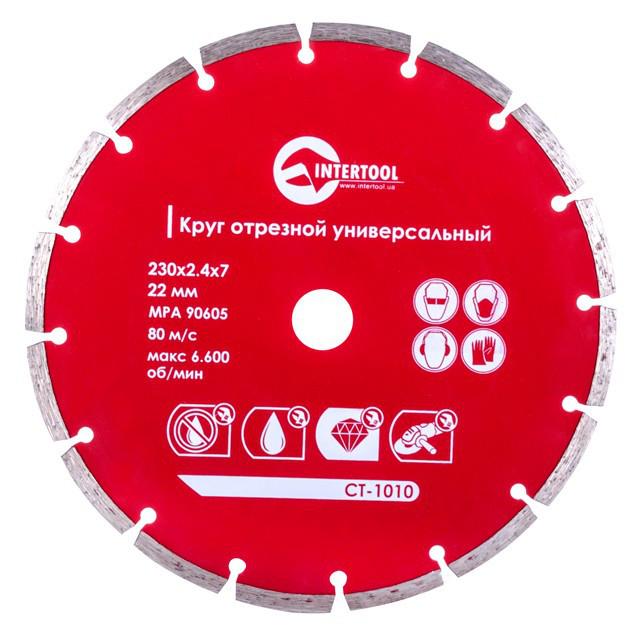 INTERTOOL Диск отрезной сегментный, алмазный 230 мм, 22-24% 22 мм, CT-1010