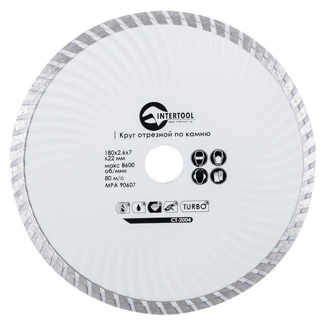 INTERTOOL Диск отрезной Turbo, алмазный 180 мм, CT-2004