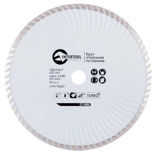 INTERTOOL Диск отрезной Turbo, алмазный 230 мм, CT-2005