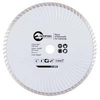 INTERTOOL Диск отрезной Turbo, алмазный 230 мм, CT-2005, фото 1
