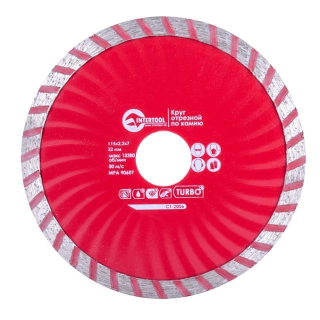 INTERTOOL Диск отрезной Turbo, алмазный 115 мм, 22-24%, CT-2006