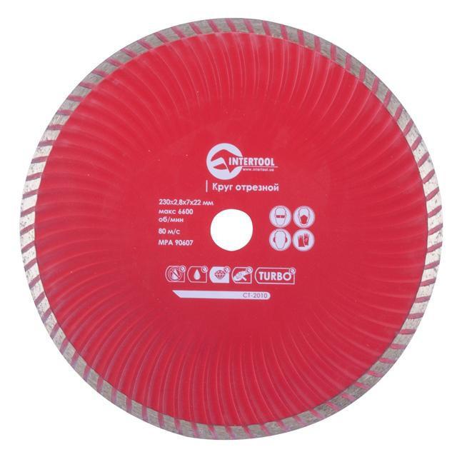 INTERTOOL Диск отрезной Turbo, алмазный 230 мм, 22-24%, CT-2010