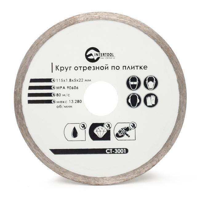 INTERTOOL Диск отрезной алмазный со сплошной кромкой 115 мм, 16-18%, CT-3001