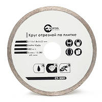 INTERTOOL Диск отрезной алмазный со сплошной кромкой 115 мм, 16-18%, CT-3001, фото 1