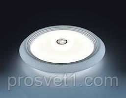 Светодиодный светильник SVT-24W-007 | Brixoll