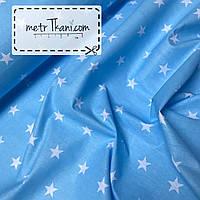 Хлопковая ткань  звезды 2см на голубом фоне №346