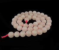Заготовка из матового розового кварца,шар 8мм, фото 1