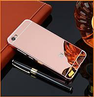 Металлический бампер Epik с акриловой вставкой с зеркальным покрытием на Xiaomi Redmi Note 5A/ Y1 Lite Pink