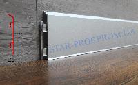 Съёмный алюминиевый плинтус ПА-7010 высотой 70 мм, 2,0 м Серебро, фото 1