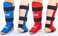 Защита голени с футами для единоборств Sportko 331: 2 цвета, размер S-XL, фото 1