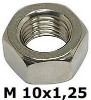 DIN 934 F (ГОСТ 5927-70; ISO 8673) - нержавеющая гайка шестигранная с мелким шагом резьбы М10х1,25