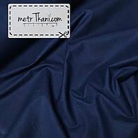 Однотонная бязь синего цвета 135г/м2  №959