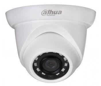 2 Mп IP видеокамера Dahua IPC-T1A20P (2.8 мм)