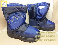 43d88d928a42 Дутики термо-ботинки в Украине. Сравнить цены, купить ...