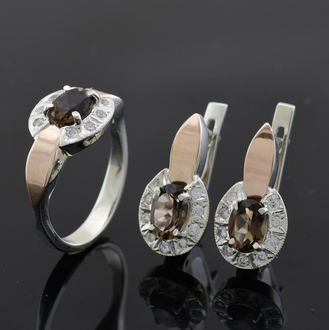 Набор с натуральным Раухтопазом (Дымчатый кварц): кольцо 17 р. Подтверждающий сертификат прилагается